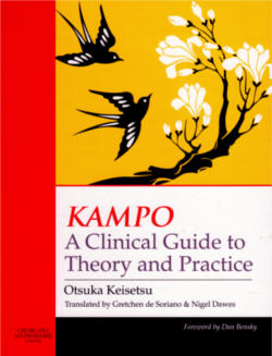 Kampo book cover